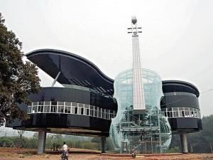 escuela de musica china